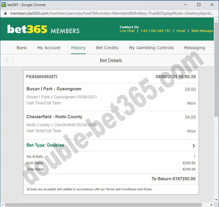 double fixed bets 100% sure